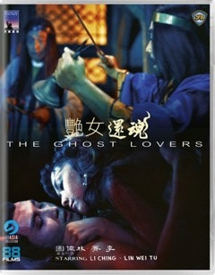 The Ghost Lovers - 1