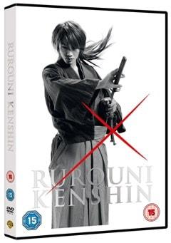 Rurouni Kenshin - 2