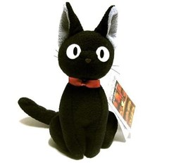 Studio Ghibli: Sitting Jiji Plush, 20cm - 1