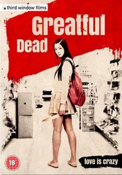 Greatful Dead - 1