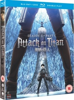Attack On Titan: Season 3 - Part 1 - 2