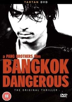 Bangkok Dangerous - 1