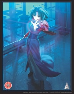 The Garden of Sinners Movie Collection - 1