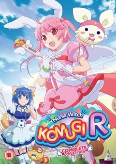 Nurse Witch Komugi R: Complete Collection - 1