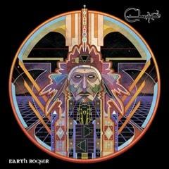 Earth Rocker - 1