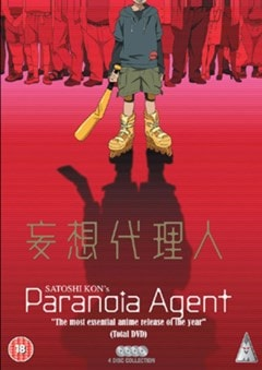 Paranoia Agent: Complete - 1