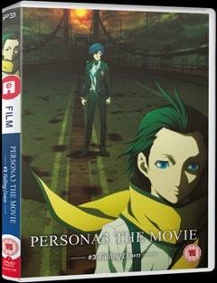 Persona 3: Movie 3 - 1