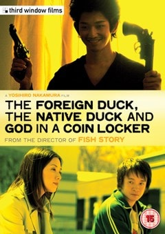 The Foreign Duck, the Native Duck and God in a Coin Locker - 1
