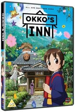 Okko's Inn - 2