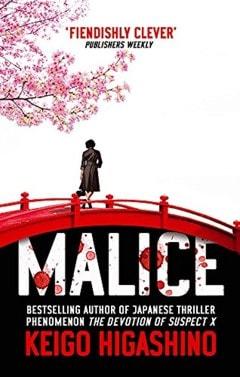 Malice - 1