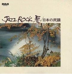 Jazz Rock - 1