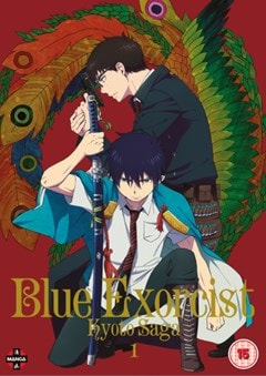 Blue Exorcist: Season 2 - Kyoto Saga Volume 1 - 1
