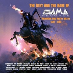 The Best and the Rare of Gama Records: Hardrock and Heavy Metal - 1
