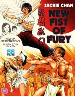 New Fist of Fury - 1