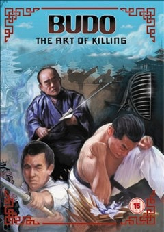 Budo - The Art of Killing - 1