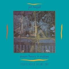 Dream Theory in Malaya: Fourth World - Volume 2 - 1
