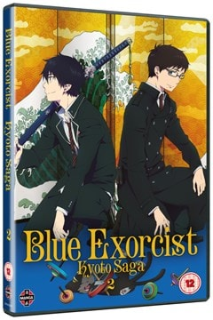 Blue Exorcist: Season 2 - Kyoto Saga Volume 2 - 2