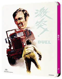 Duel (hmv Exclusive) - Japanese Artwork Series #2 Limited Edition Steelbook - 2