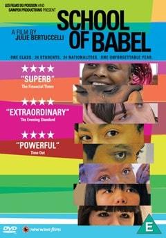 School of Babel - 1