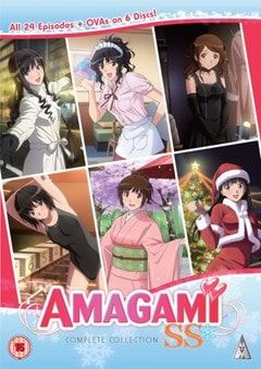 Amagami SS: Complete Collection - 1