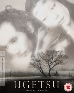 Ugetsu - The Criterion Collection - 1