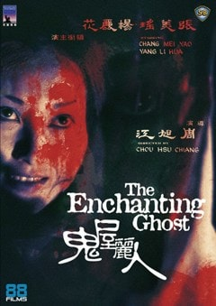 The Enchanting Ghost - 1