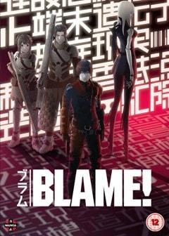 Blame! - 1