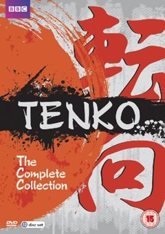 Tenko: The Complete Collection - 1