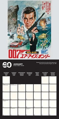 James Bond: 60 Years of Bond Square 2022 Calendar - 2