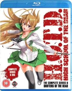 High School of the Dead: Complete Series - 1