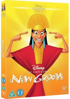The Emperor's New Groove - 2