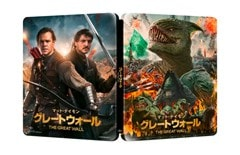 The Great Wall (hmv Exclusive) - Japanese Artwork Series #8 Limited Edition Steelbook - 3