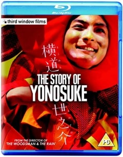 The Story of Yonosuke - 1