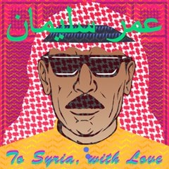 To Syria, With Love - 1