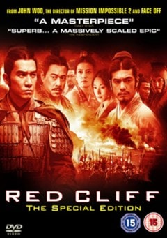 Red Cliff: Special Edition - 1