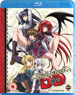 High School DxD: Complete Series 1 - 1