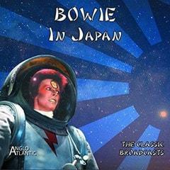 In Japan - 1