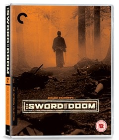 The Sword of Doom - The Criterion Collection - 2