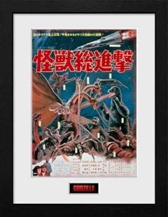 Godzilla Print Bundle: Destroy, Shin & Flight - 2