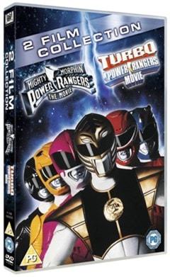 Power Rangers - The Movie/Turbo - A Power Rangers Movie - 1
