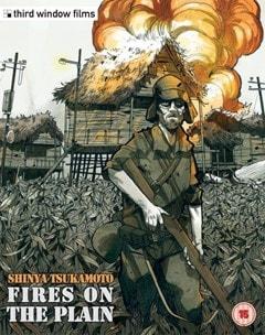 Fires On the Plain - 1