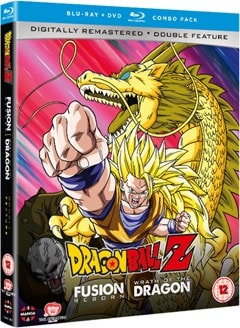 Dragon Ball Z Movie Collection Six: Wrath of the Dragon/... - 2