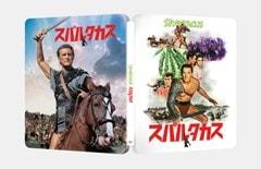 Spartacus (hmv Exclusive) - Japanese Artwork Series #7 Limited Edition Steelbook - 3