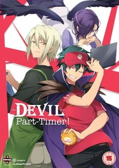 The Devil Is a Part-timer: Complete Collection - 1
