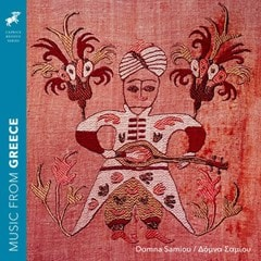 Domna Samiou: Music from Greece - 1