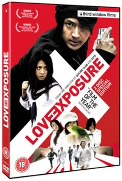 Love Exposure - 1