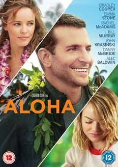 Aloha (hmv Exclusive) - 1