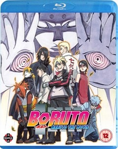 Boruto - Naruto the Movie - 1
