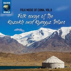 Folk Songs of the Kazakh and Kyrgyz Tribes - 1
