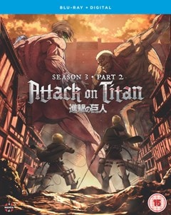 Attack On Titan: Season 3 - Part 2 - 1